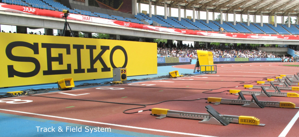 Banner_Track & Field System