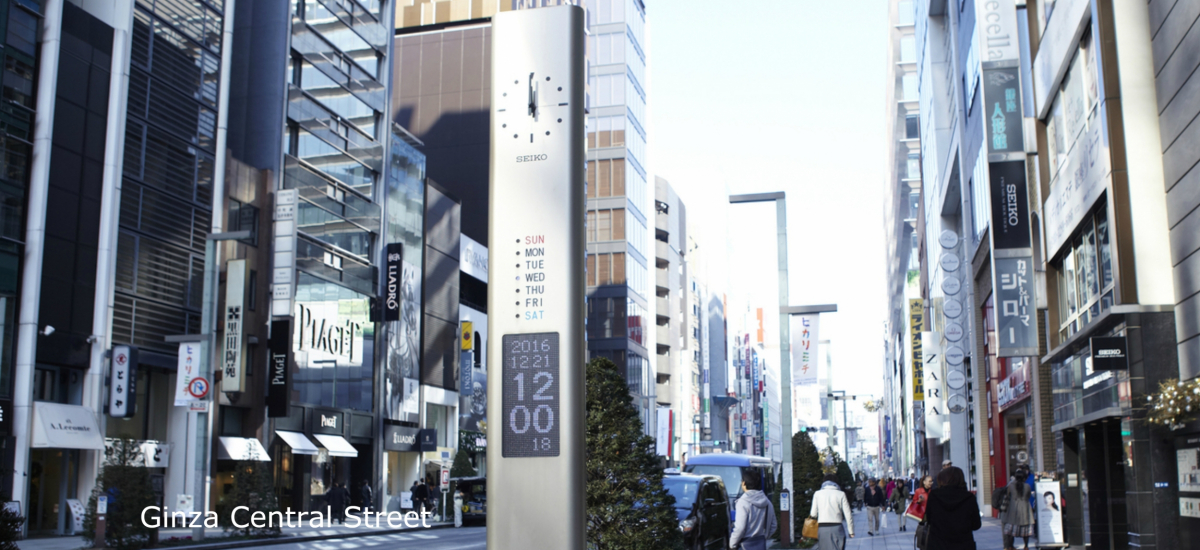 Banner_Ginza central street
